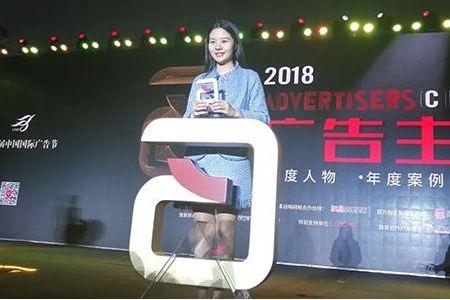 """箭牌卫浴荣膺""""2018 广告主奖·年度品牌塑造""""大奖记步器"""